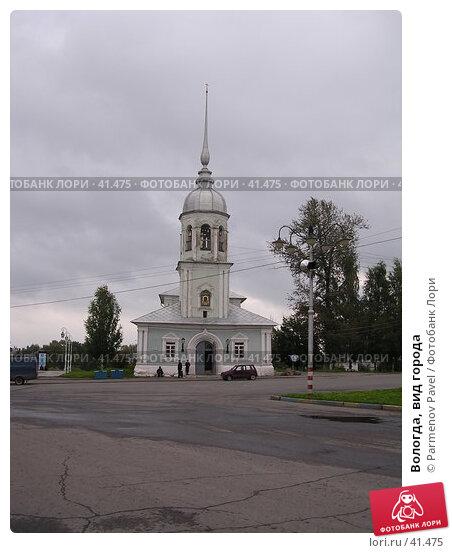 Вологда, вид города, фото № 41475, снято 5 сентября 2006 г. (c) Parmenov Pavel / Фотобанк Лори