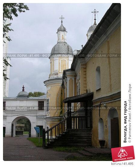 Вологда, вид города, фото № 41495, снято 5 сентября 2006 г. (c) Parmenov Pavel / Фотобанк Лори
