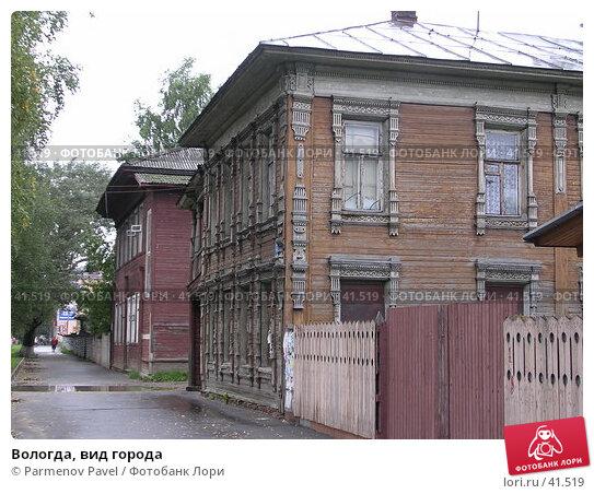 Купить «Вологда, вид города», фото № 41519, снято 5 сентября 2006 г. (c) Parmenov Pavel / Фотобанк Лори