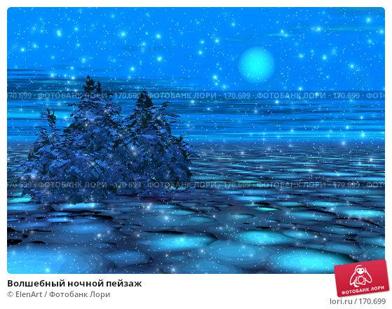 Волшебный ночной пейзаж, иллюстрация № 170699 (c) ElenArt / Фотобанк Лори