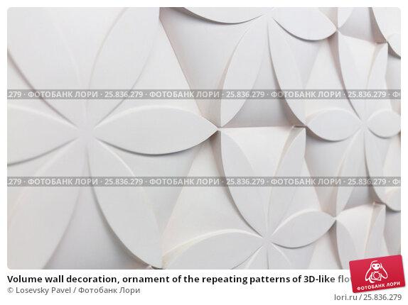 Купить «Volume wall decoration, ornament of the repeating patterns of 3D-like flower petals, architecture wallpaper», фото № 25836279, снято 9 марта 2015 г. (c) Losevsky Pavel / Фотобанк Лори