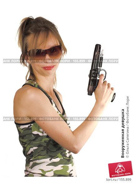 Вооруженная девушка, фото № 155899, снято 15 июля 2007 г. (c) Ольга Сапегина / Фотобанк Лори