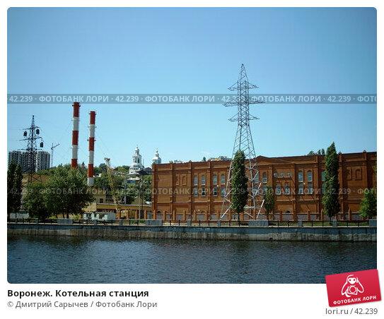 Воронеж. Котельная станция, фото № 42239, снято 5 июня 2004 г. (c) Дмитрий Сарычев / Фотобанк Лори