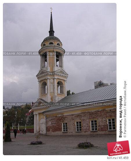 Купить «Воронеж, вид города», фото № 41459, снято 6 октября 2006 г. (c) Parmenov Pavel / Фотобанк Лори