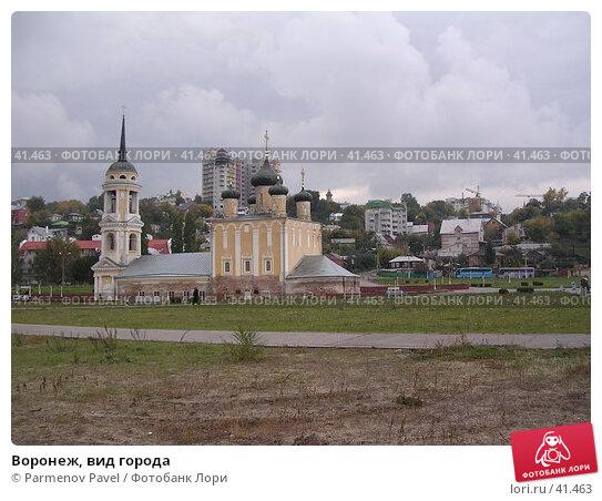 Воронеж, вид города, фото № 41463, снято 6 октября 2006 г. (c) Parmenov Pavel / Фотобанк Лори