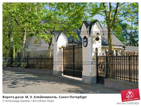 Ворота дачные санкт петербурге домикс ворота