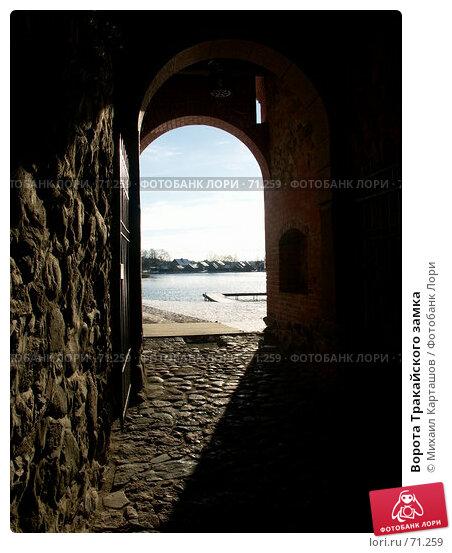 Ворота Тракайского замка, эксклюзивное фото № 71259, снято 5 ноября 2006 г. (c) Михаил Карташов / Фотобанк Лори