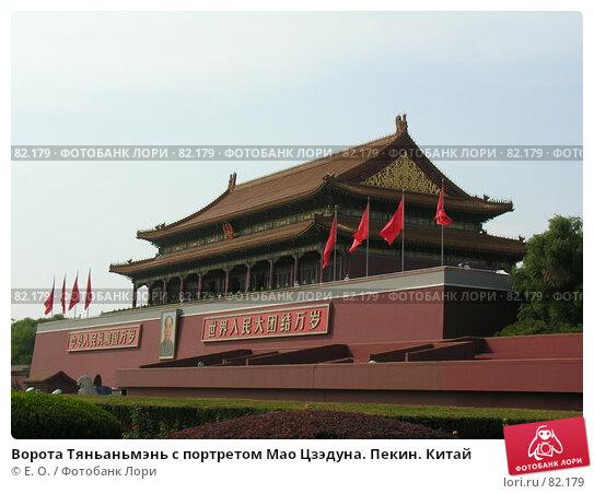Ворота Тяньаньмэнь с портретом Мао Цзэдуна. Пекин. Китай, фото № 82179, снято 6 сентября 2007 г. (c) Екатерина Овсянникова / Фотобанк Лори