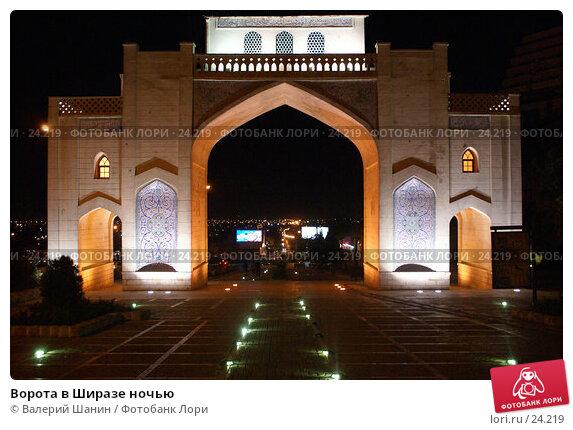 Ворота в Ширазе ночью, фото № 24219, снято 26 ноября 2006 г. (c) Валерий Шанин / Фотобанк Лори