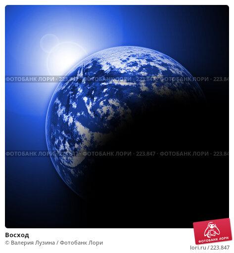 Восход, иллюстрация № 223847 (c) Валерия Потапова / Фотобанк Лори