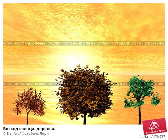 Восход солнца. деревья., иллюстрация № 170767 (c) ElenArt / Фотобанк Лори