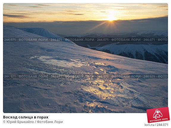 Купить «Восход солнца в горах», фото № 244071, снято 29 марта 2008 г. (c) Юрий Брыкайло / Фотобанк Лори