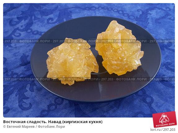 Восточная сладость. Навад (киргизская кухня), фото № 297203, снято 23 мая 2008 г. (c) Евгений Мареев / Фотобанк Лори
