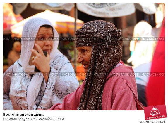 Восточная женщина (2012 год). Редакционное фото, фотограф Лилия Абдуллина / Фотобанк Лори