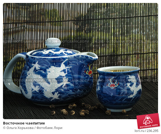 Восточное чаепитие, фото № 236295, снято 5 мая 2007 г. (c) Ольга Хорькова / Фотобанк Лори