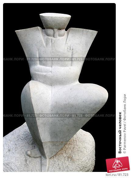 Купить «Восточный человек», фото № 81723, снято 25 августа 2007 г. (c) Parmenov Pavel / Фотобанк Лори