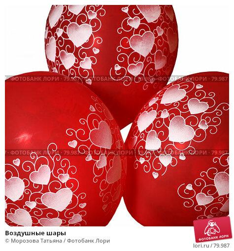 Воздушные шары, фото № 79987, снято 21 июля 2007 г. (c) Морозова Татьяна / Фотобанк Лори