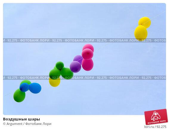 Воздушные шары, фото № 92275, снято 25 августа 2007 г. (c) Argument / Фотобанк Лори