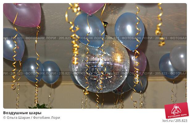 Воздушные шары, фото № 205823, снято 29 декабря 2007 г. (c) Ольга Шаран / Фотобанк Лори
