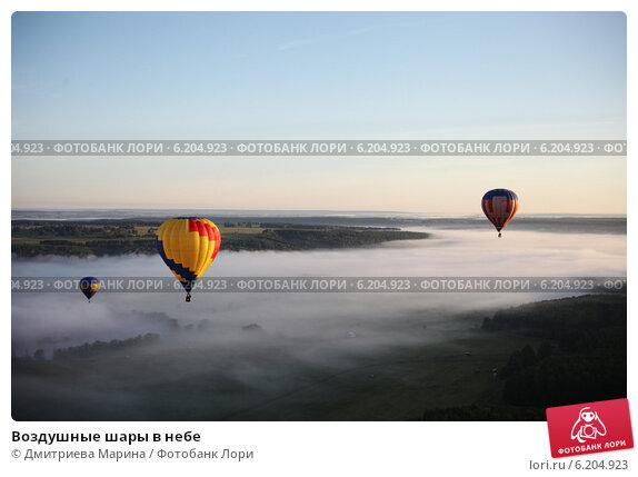 Воздушные шары в небе, фото № 6204923, снято 3 июля 2014 г. (c) Дмитриева Марина / Фотобанк Лори