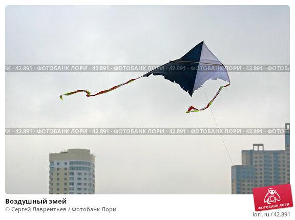 Воздушный змей, фото № 42891, снято 12 мая 2007 г. (c) Сергей Лаврентьев / Фотобанк Лори