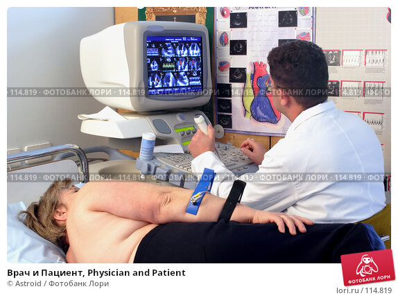 Врач и Пациент, Physician and Patient, фото № 114819, снято 21 сентября 2005 г. (c) Astroid / Фотобанк Лори