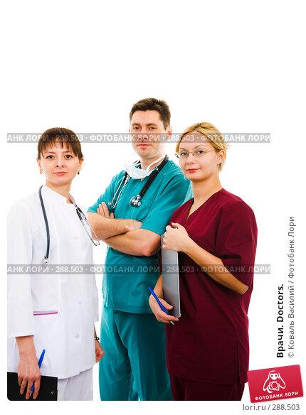 Врачи. Doctors., фото № 288503, снято 18 января 2008 г. (c) Коваль Василий / Фотобанк Лори