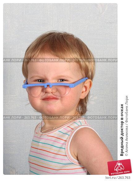 Вредный доктор в очках, фото № 263763, снято 27 февраля 2008 г. (c) Алина Акимова / Фотобанк Лори