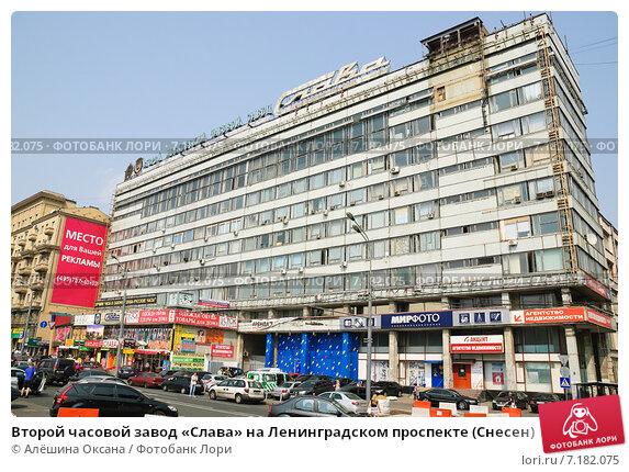 Купить трудовой договор Часовая улица трудовой договор Голиковский переулок