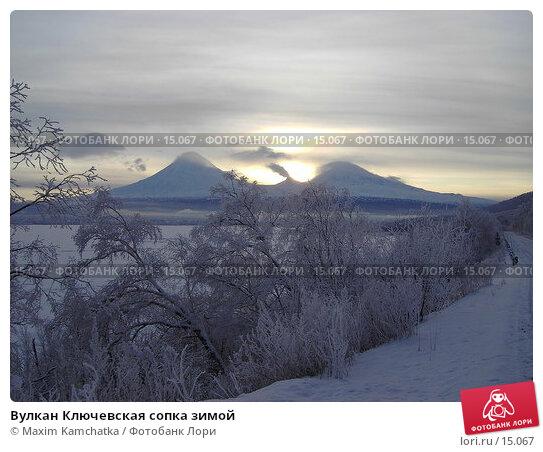 Вулкан Ключевская сопка зимой, фото № 15067, снято 13 декабря 2006 г. (c) Maxim Kamchatka / Фотобанк Лори