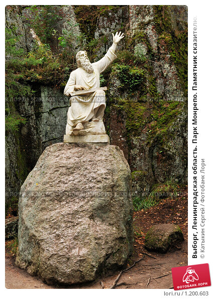 Где купить дешевый памятник 7 Выборгская изготовление памятников в иваново донецке