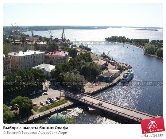 Выборг с высоты башни Олафа, фото № 34687, снято 2 августа 2003 г. (c) Евгений Батраков / Фотобанк Лори