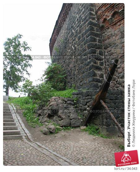 Выборг. Участок стены замка, фото № 34043, снято 1 августа 2005 г. (c) Людмила Жмурина / Фотобанк Лори