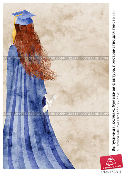 Выпускница, коллаж, бумажная фактура, пространство для текста справа, иллюстрация № 32311 (c) Tamara Kulikova / Фотобанк Лори