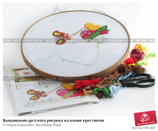 Вышивание детского рисунка на канве крестиком, фото № 191431, снято 23 мая 2007 г. (c) Ольга Хорькова / Фотобанк Лори