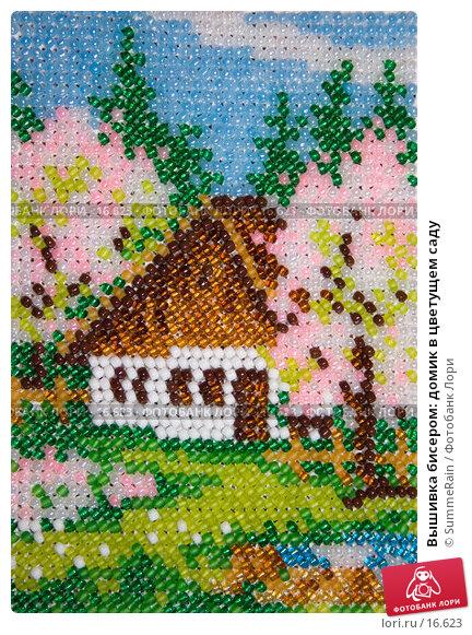 Вышивка бисером: домик в цветущем саду, фото № 16623, снято 19 января 2017 г. (c) SummeRain / Фотобанк Лори
