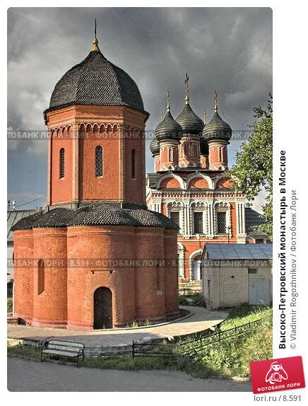 Высоко-Петровский монастырь в Москве, фото № 8591, снято 23 сентября 2005 г. (c) Vladimir Rogozhnikov / Фотобанк Лори