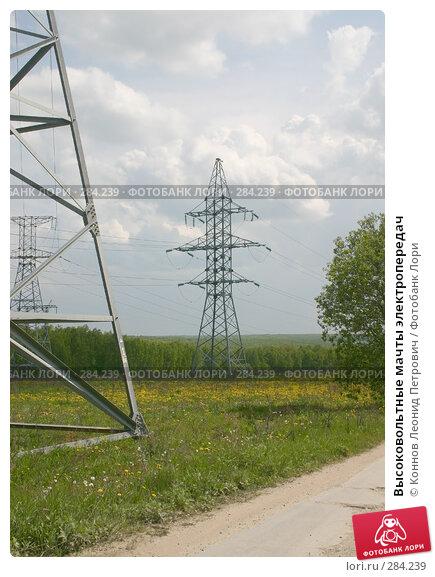 Высоковольтные мачты электропередач, фото № 284239, снято 13 мая 2008 г. (c) Коннов Леонид Петрович / Фотобанк Лори