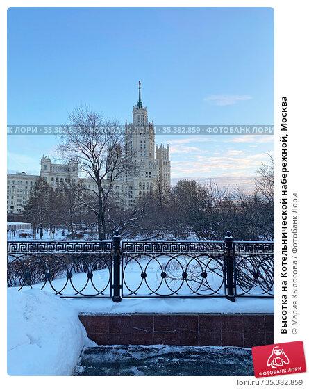 Высотка на Котельнической набережной, Москва. Стоковое фото, фотограф Мария Кылосова / Фотобанк Лори