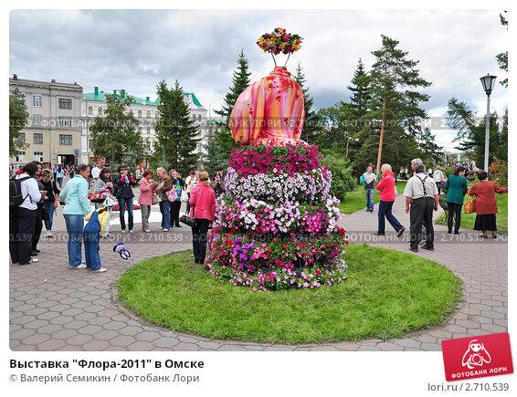"""Выставка """"Флора-2011"""" в Омске. Редакционное фото, фотограф Валерий Семикин / Фотобанк Лори"""