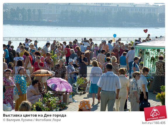 Выставка цветов на Дне города, фото № 160435, снято 18 августа 2007 г. (c) Валерия Потапова / Фотобанк Лори