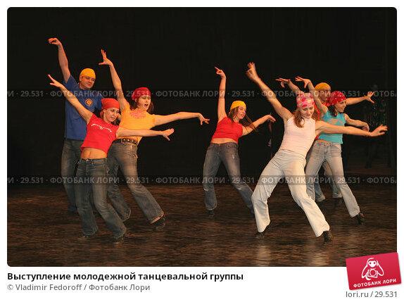 Выступление молодежной танцевальной группы, фото № 29531, снято 14 декабря 2006 г. (c) Vladimir Fedoroff / Фотобанк Лори