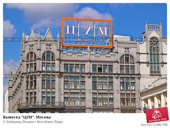 Сирии поздравления цум москва официальный сайт отпуская