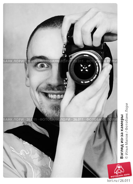 Взгляд из-за камеры, фото № 26011, снято 17 марта 2007 г. (c) Илья Малов / Фотобанк Лори