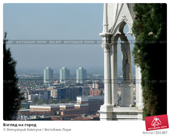 Взгляд на город, фото № 253407, снято 16 апреля 2008 г. (c) Demyanyuk Kateryna / Фотобанк Лори