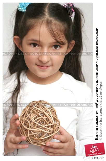 Взгляд симпатичной девочки с длинными черными волосами, фото № 121727, снято 10 сентября 2007 г. (c) Останина Екатерина / Фотобанк Лори