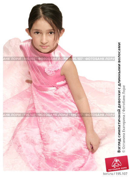 Взгляд симпатичной девочки с длинными волосами, фото № 195107, снято 14 ноября 2007 г. (c) Останина Екатерина / Фотобанк Лори