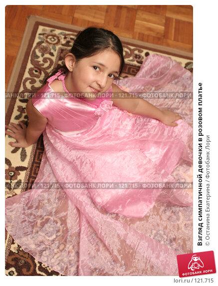 Взгляд симпатичной девочки в розовом платье, фото № 121715, снято 8 октября 2007 г. (c) Останина Екатерина / Фотобанк Лори