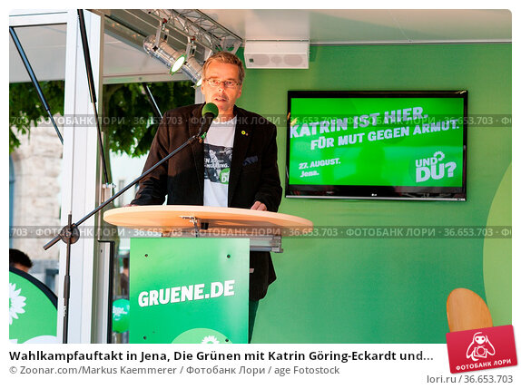 Wahlkampfauftakt in Jena, Die Grünen mit Katrin Göring-Eckardt und... Стоковое фото, фотограф Zoonar.com/Markus Kaemmerer / age Fotostock / Фотобанк Лори