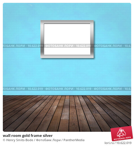 wall room gold frame silver. Стоковое фото, фотограф Henry Smits-Bode / PantherMedia / Фотобанк Лори